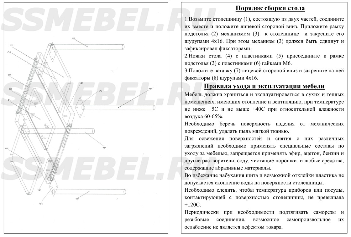 http://ssmebel.ru/images/upload/1.jpg