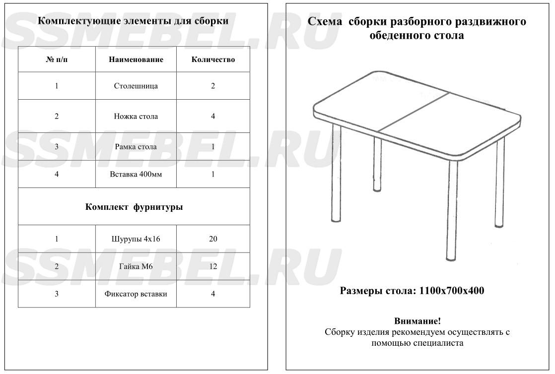 http://ssmebel.ru/images/upload/2.jpg
